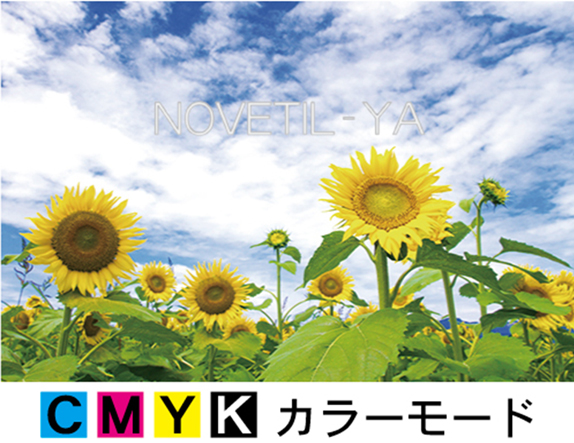 CMYKカラーのイメージ画像