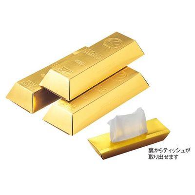 ゴールドバーティッシュ30W