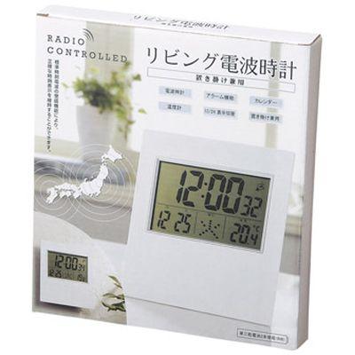 リビング電波時計(置き掛け兼用)【数量限定】の商品画像5枚目
