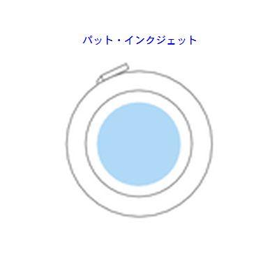ラウンドメジャー(白)の商品画像2枚目