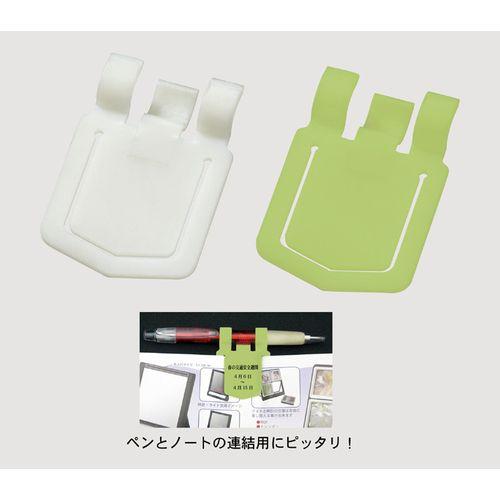 バイオマスクリップ1P(ペンホルダー付)【特価品】