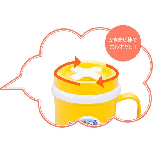 KK-500 くるくるひえひえカップ (箱入) の商品画像6枚目