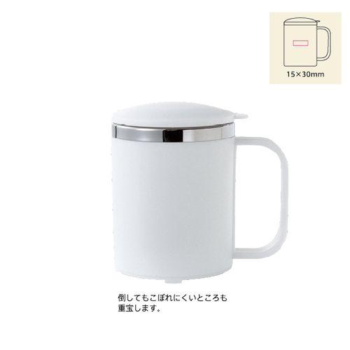 マグカップ(フタ付)|OD016