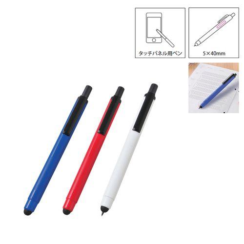 【特価】スタイラスシャープペン|BA087