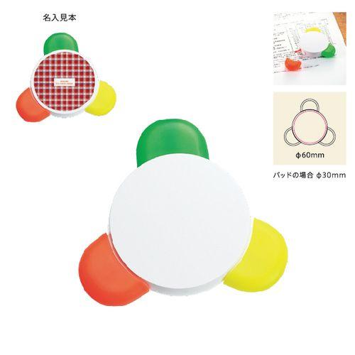 3色マーカーペン|FC035