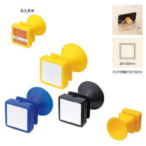 【特価】シリコン携帯スタンド|BA073