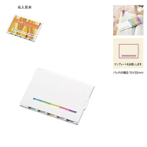 5色ふせんセット|FC062