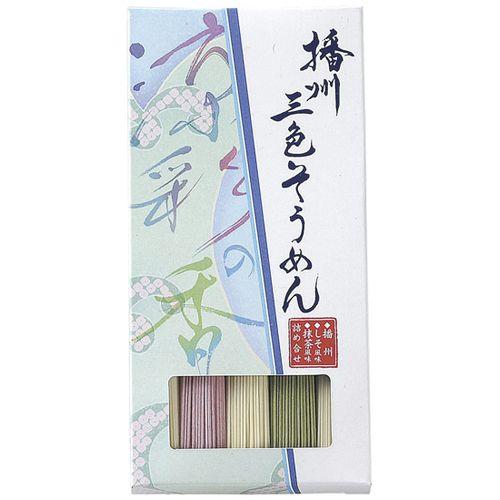 播州三色そうめん 涼彩の香の商品画像3枚目