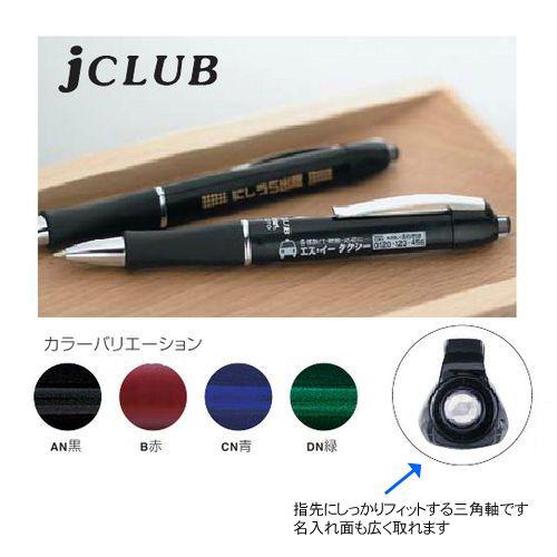 ぺんてる Pentel ジェイクラブ|油性ボールペン 【1色印刷代サービス】