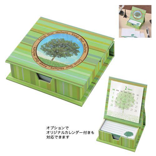 <カスタマイズ別注>オリジナルメモボックス|FC067