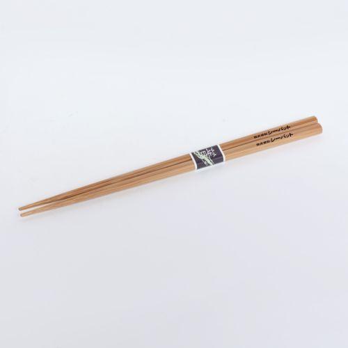 ナチュラル竹箸:ナチュラル