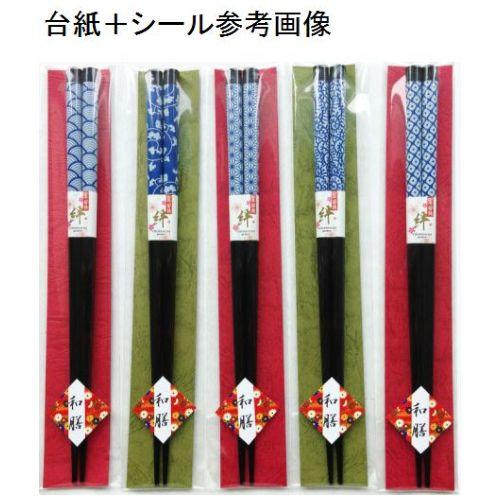 食洗機対応箸 銀舞桜(木箸)の商品画像2枚目