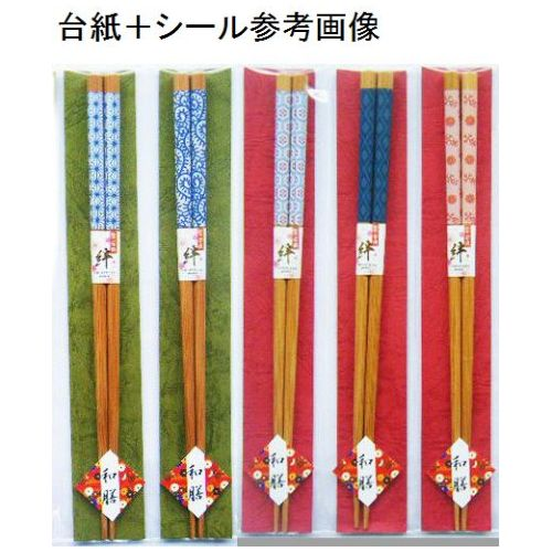 日本製 名入れ白木箸 (木箸)の商品画像2枚目