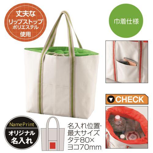 セルトナ・巾着クールバッグ(グリーン) 【特価】