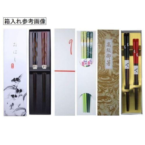 日本製 名入れ白木箸 (木箸)の商品画像3枚目
