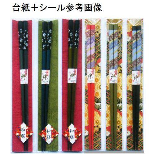 塗箸メタリックカラー 銀舞桜(木箸)の商品画像2枚目