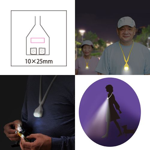 手ぶライト|LT001