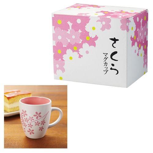 さくらマグカップ(18A0732)|A25-15A1531