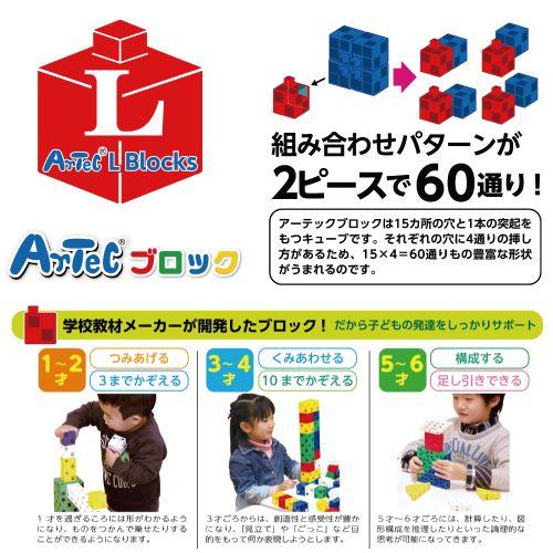 L ブロック プライマリー 60の商品画像26枚目
