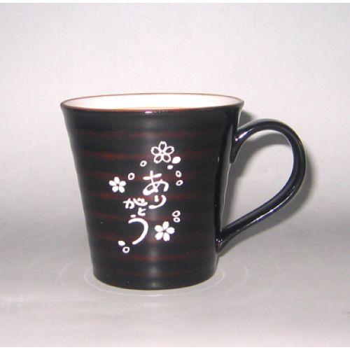 陶胎コーヒーカップ溜[1個から名入れ可能:個人名可]