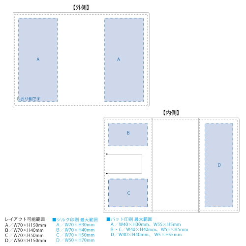 レザーブックカバー:リアルブラックの商品画像3枚目