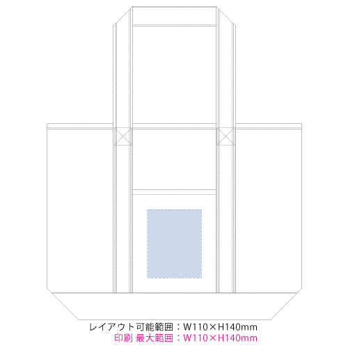 キャンバスバイカラートート(L):ダークグリーンの商品画像3枚目