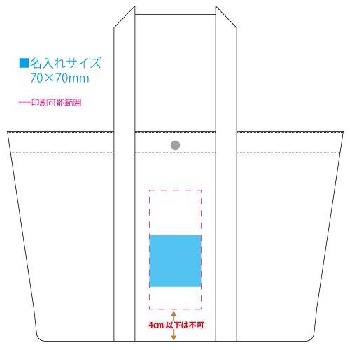 バウンスカラー レジャー&レジ保冷温バッグの商品画像3枚目