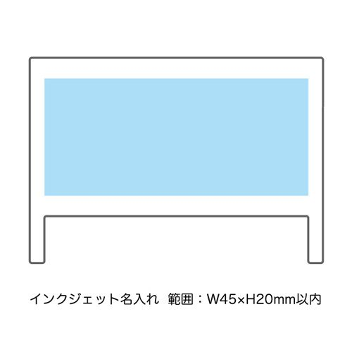 スタンドクリップ(横)(白)【フルカラー名入れ専用】の商品画像3枚目