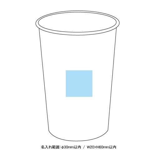 CC-9 cococafe (ココカフェ) シングルステンマグ250ml レッドの商品画像3枚目