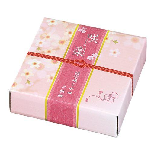 咲楽 はな咲く小皿二枚組の商品画像3枚目