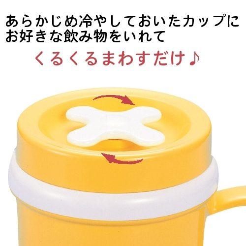 KK-500 くるくるひえひえカップ (箱入) の商品画像2枚目