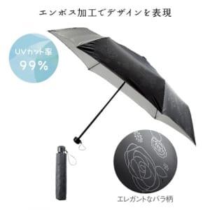ノワールローズ 晴雨兼用折りたたみ傘 A01-31641