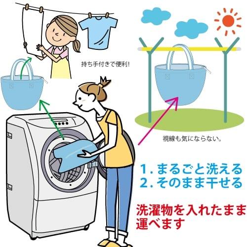 【洗濯ネット】丸ごと洗える洗濯バッグ ※在庫特価品の商品画像4枚目