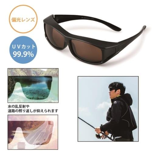 オーバー偏光サングラス|OD055