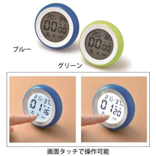 温湿度計タイマー|DH034