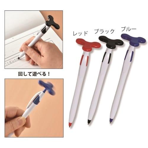 マジカルスピンボールペン|ST111