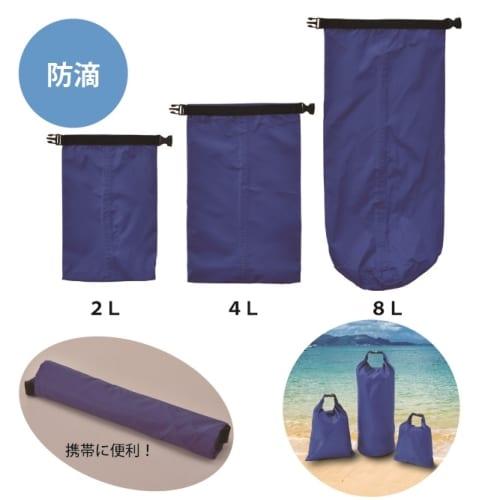 防滴ポーチ3P|OD053
