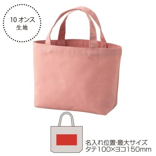 コットンランチトート(マチ付)(ピンク)
