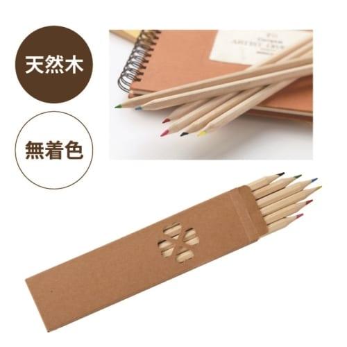 ナチュラル色鉛筆(6本入):19B5734