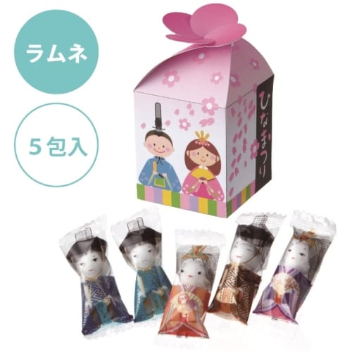 ひなまつりラムネ(5包入)(18A4234)