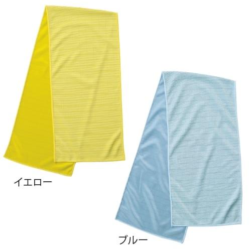 爽快クールタオル【数量限定】の商品画像2枚目