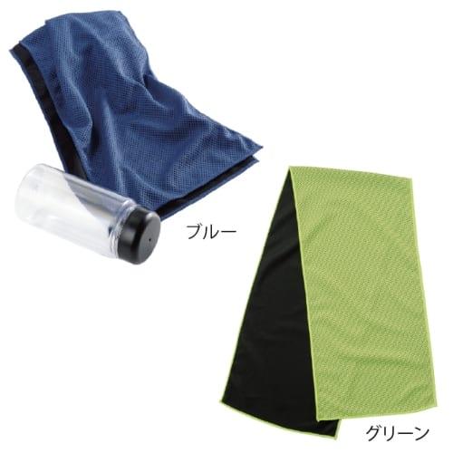 マイボトル&爽快クールタオルセット【数量限定】の商品画像2枚目