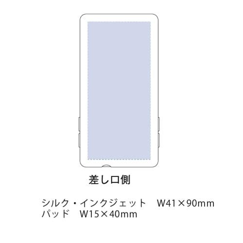 ワイヤレスカードスピーカー:ホワイト※の商品画像3枚目