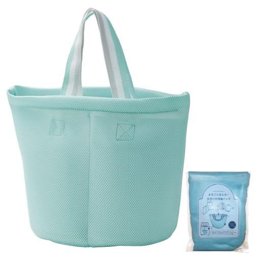 【洗濯ネット】丸ごと洗える洗濯バッグ ※在庫特価品の商品画像2枚目