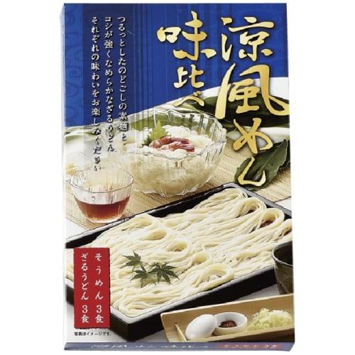 涼風麺ざるうどん&そうめん6食セットの商品画像2枚目