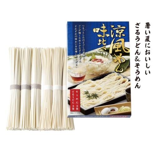 涼風麺ざるうどん&そうめん6食セット