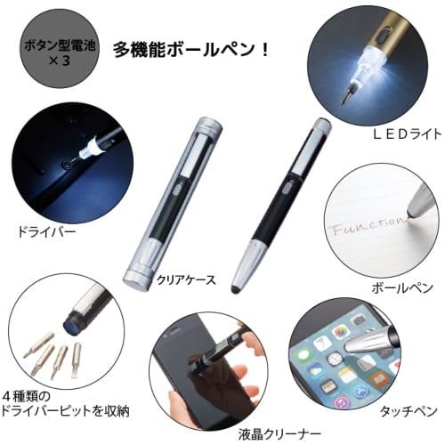 ペン型マルチファンクションツール ブラック1本