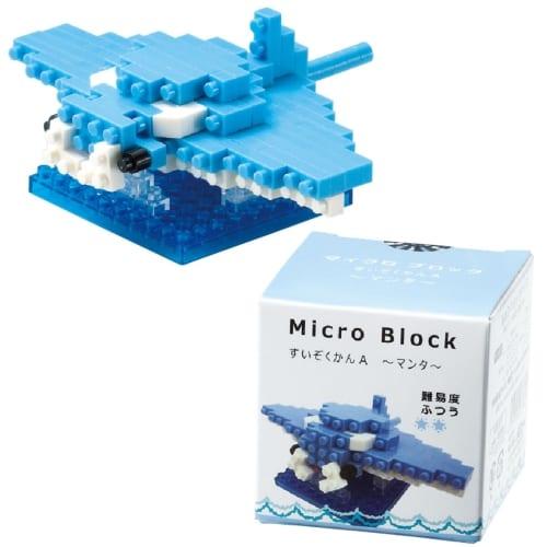 マイクロブロック すいぞくかんの商品画像3枚目