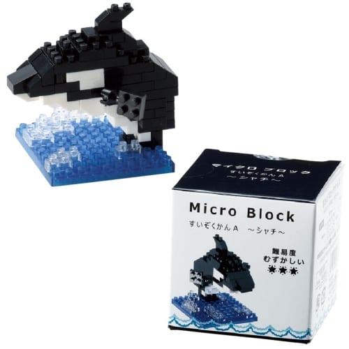 マイクロブロック すいぞくかんの商品画像4枚目
