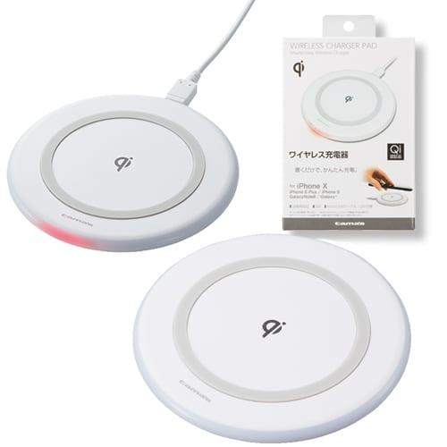 ワイヤレス充電器 5W:ホワイト